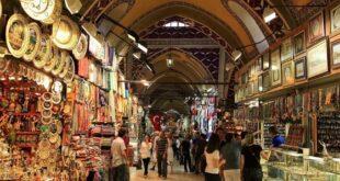 Thúc đẩy xuất khẩu nông sản vào Thổ Nhĩ Kỳ 3357 cho Grand Bazaar 2 1024x683 1 310x165